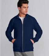 Gildan Premium Full Zip Sweatshirt